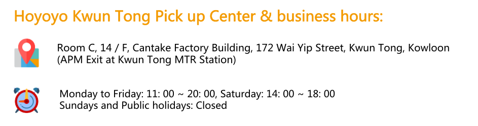 Hoyoyo Kwun Tong Pick Up Center