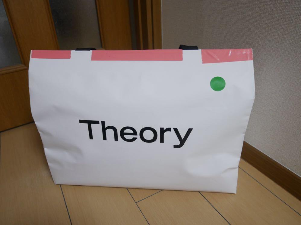 Theory 福袋