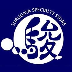Surugaya