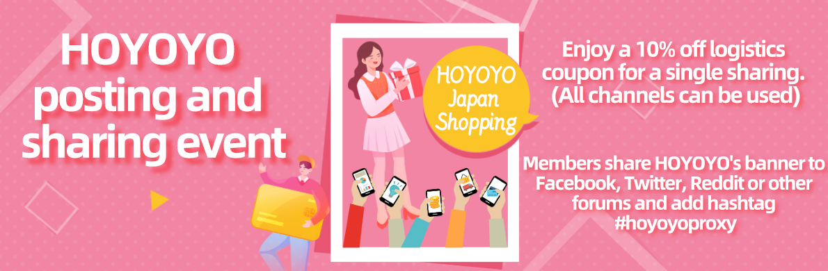 HOYOYO posting and sharing event Japan purchasing order